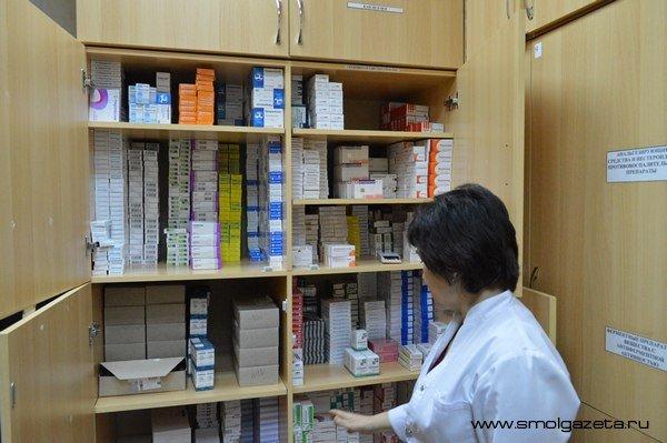 В Смоленской области сохранится уровень лекарственного обеспечения льготников