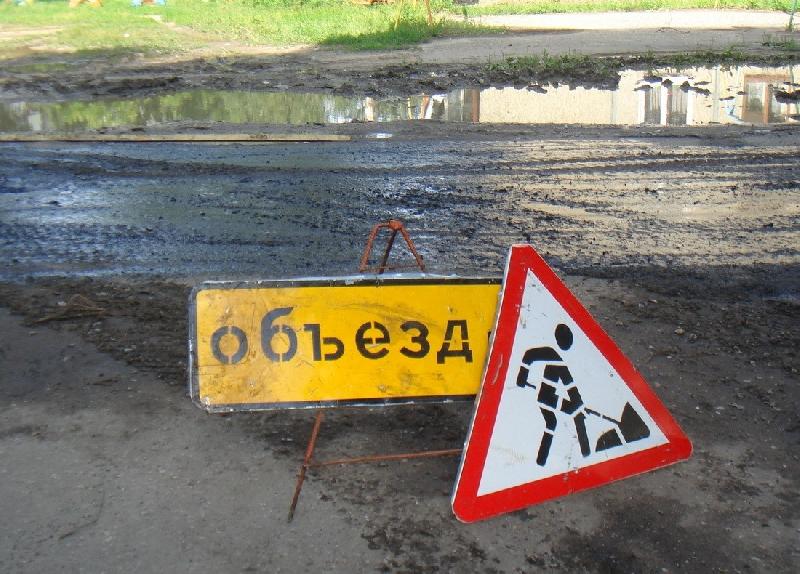 В Смоленске отремонтируют улицу Маршала Еременко