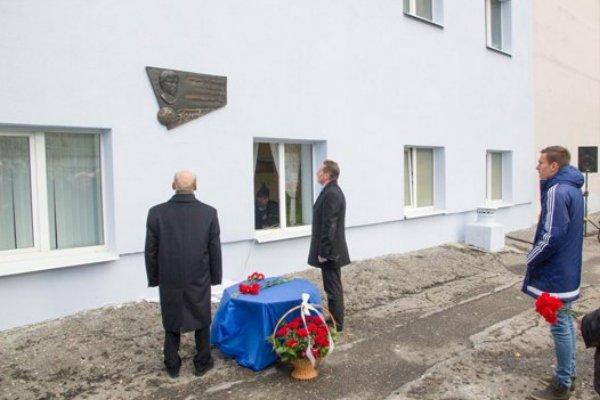 В Пензе открыли мемориальную доску в честь Сергея Филиппенкова