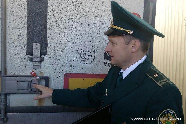Смоленская таможня ежемесячно перечисляет в бюджет более 11 миллиардов рублей