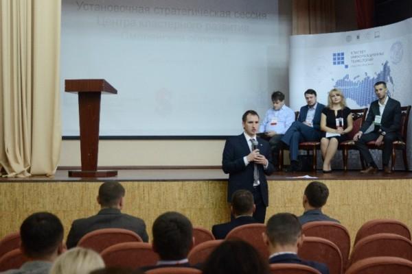 Центр кластерного развития Смоленской области подписал три соглашения о сотрудничестве