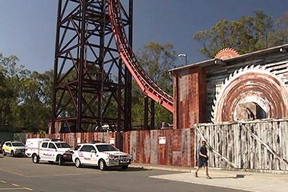 Четыре человека погибли в австралийском парке развлечений