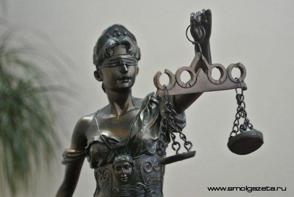 Смоленская предпринимательница незаконно заработала 4,5 миллиона рублей