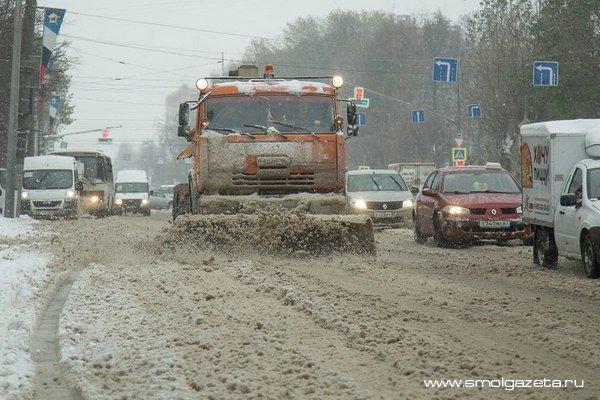 Смоленскую область ждут мокрый снег и дожди