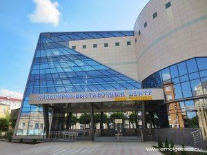В Смоленске пройдёт региональный форум «Молодежь против коррупции»