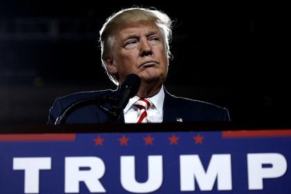 Трамп обвинил Россию в неуважении к американским лидерам