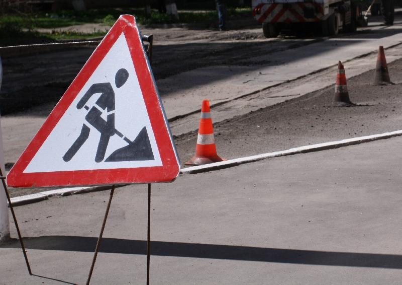 В Смоленске отремонтируют улицу Верхний Волок
