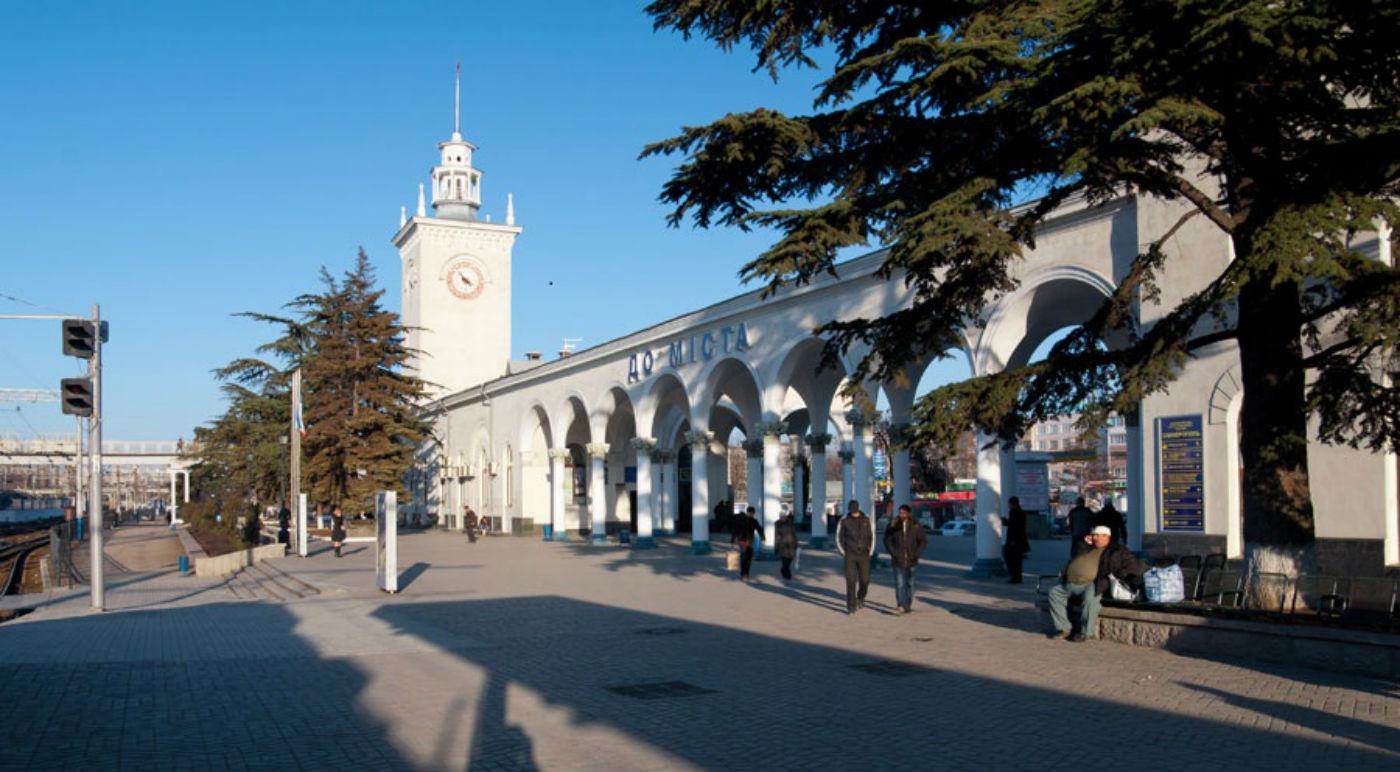 Симферополь – центр Республики Крым