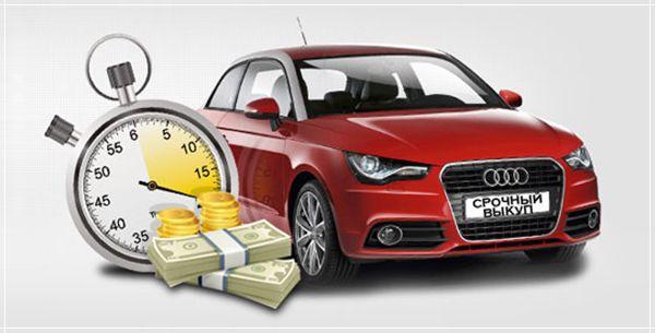 Краснодарская компания ВЫКУП АВТО: выкуп машин на выгоднейших условиях для клиентов