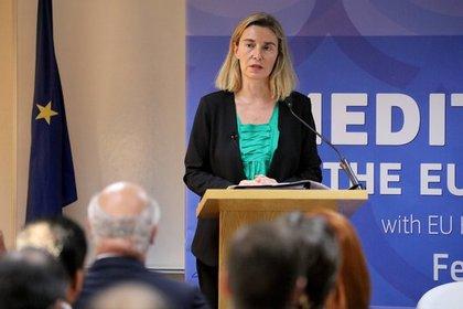 Евросоюз утвердил план коллективной обороны без создания единой армии