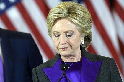 Клинтон пожаловалась на хандру после поражения на выборах
