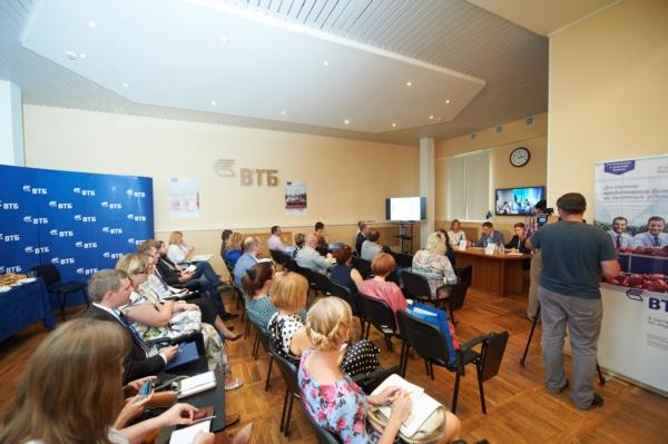 ВТБ в Смоленске подвел итоги работы в регионе за 9 месяцев 2016 года