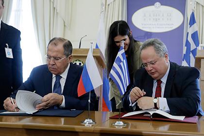 Греция отказалась участвовать в холодной войне против России