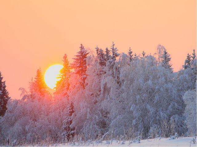 В среду смолян ждет морозная и солнечная погода