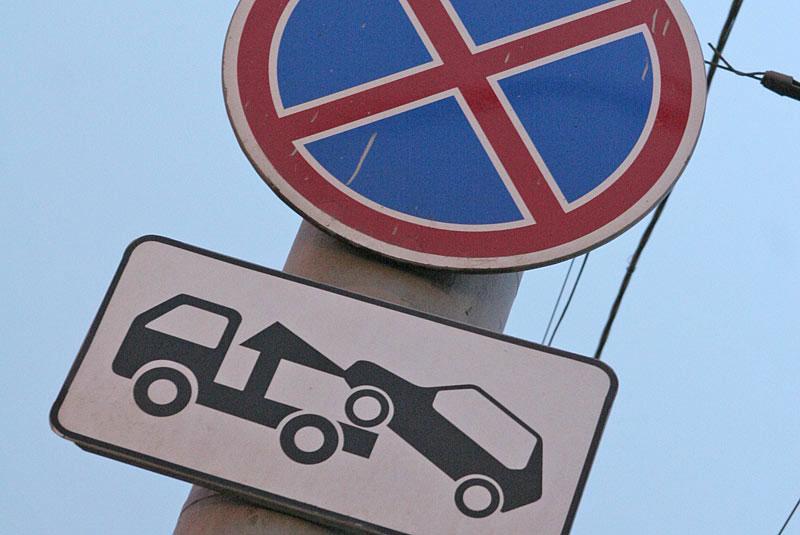 В Смоленске на сотрудника штрафстоянки возбудили уголовное дело