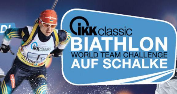 Чемпионат мира по биатлону пройдет в Австрии