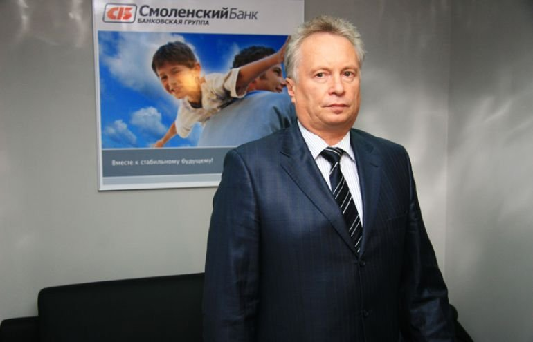 Экс-председателю правления «Смоленского банка» уменьшили условный срок