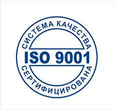 Как современной компании получить сертификат ISO 9001?