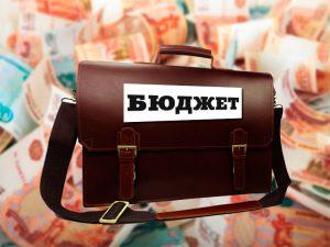 Бюджет Смоленска принят в первом чтении