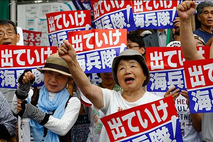 Япония заподозрила Китай в поддержке окинавских сепаратистов