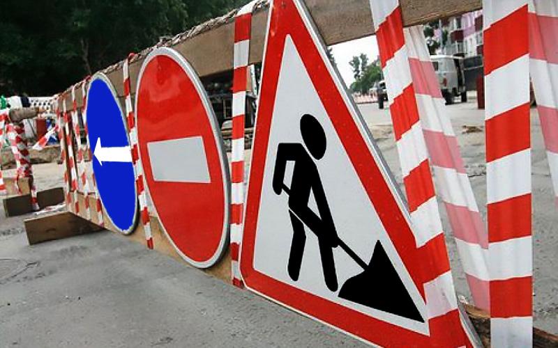 В Смоленске закрыли движение по улице Пржевальского