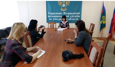 В Смоленском УФАС России состоялся брифинг по законодательству о рекламе