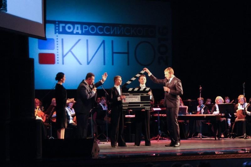 В Смоленске прошла церемония закрытия Года кино