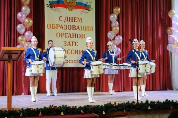 В Смоленске отметили День образования органов ЗАГС