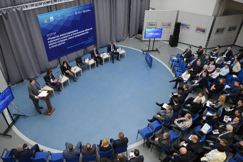 В Смоленске прошел инвестиционный форум