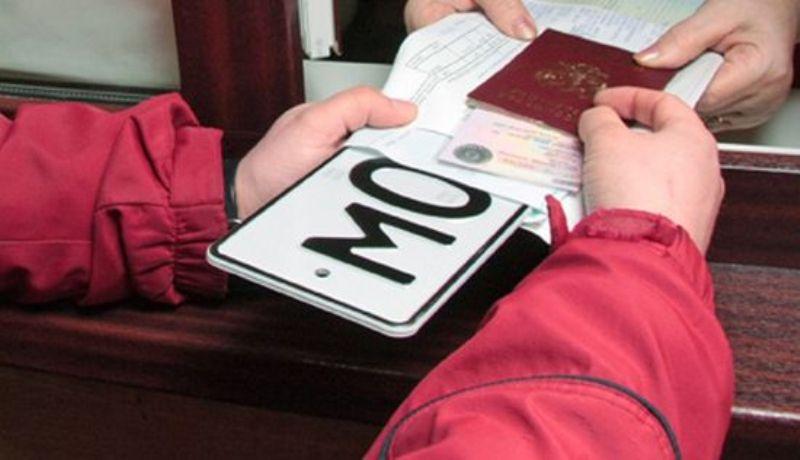 Как будут работать подразделения МРЭО ГИБДД в Смоленской области в новогодние праздники