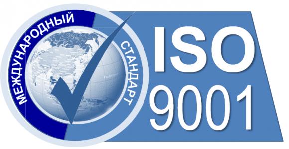 Что такое современный менеджмент качества ISO 9001?