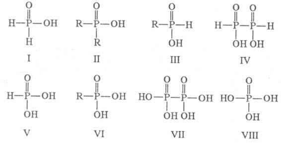 Ортофосфорная кислота, использование в пищевой и промышленных отраслях.