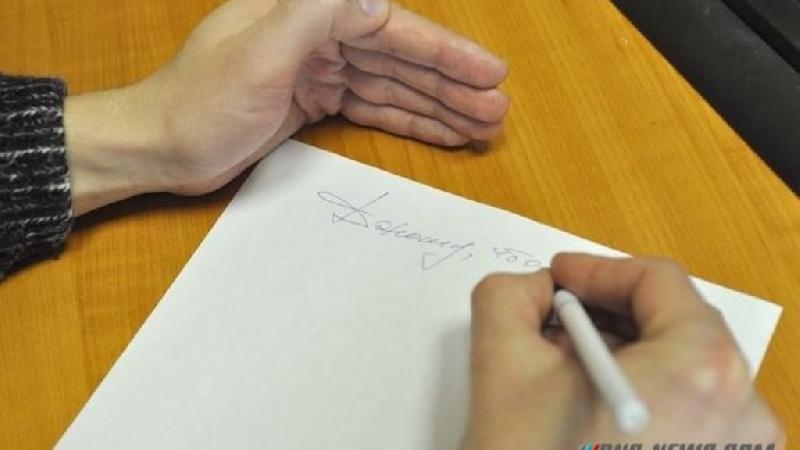 Смолянка написала несколько ложных доносов на сожителя