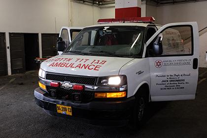 В Израиле пассажирский автобус сорвался в ущелье с 70-метровой высоты