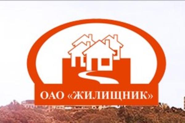 В Смоленске уволен директор «Жилищника»