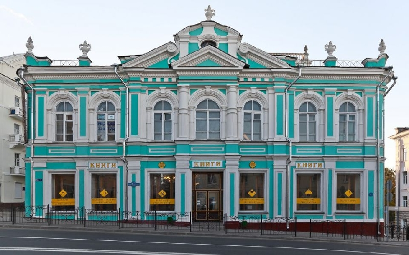 В Смоленске продают Дом книги