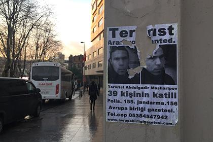 Стамбульский террорист рассказал о своей изначальной цели