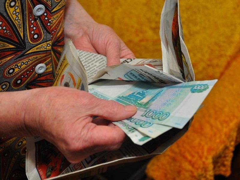 Пожилая смолянка отдала 49 тысяч рублей мошенникам
