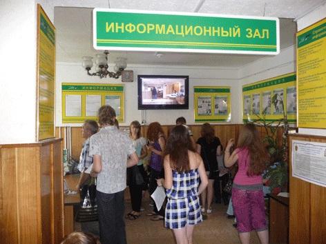 расписанием вакансии центра занятости в смоленской области освободить руководителя занимаемой