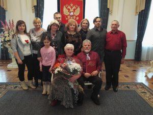 Смоленские супруги торжественно отметили золотую свадьбу