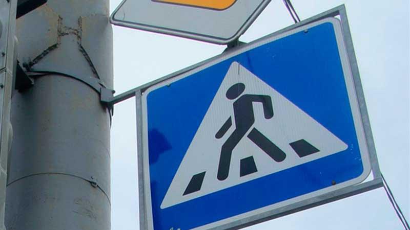 В Смоленской области пешеходы за неделю нарушили правила дорожного движения 1283 раза