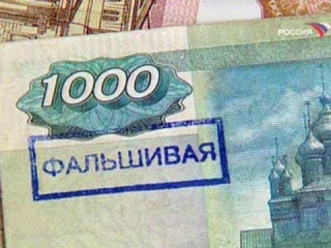 В банке Смоленска нашли поддельные деньги