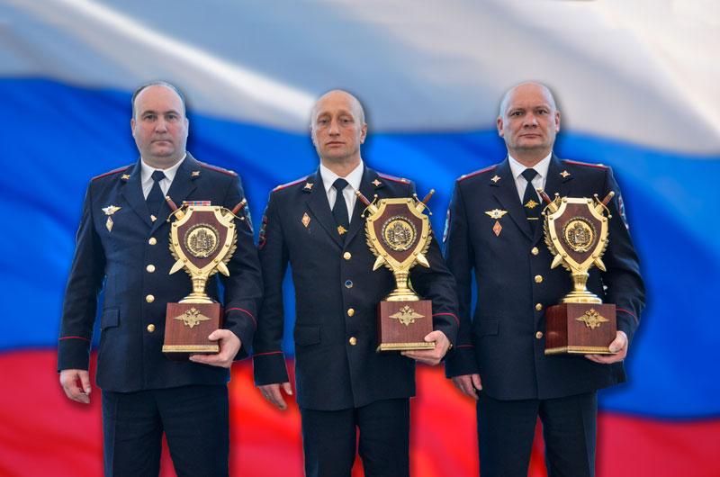 В смоленской полиции определили лучшие подразделения