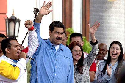 Верховный суд Венесуэлы отреагировал на попытку отстранения Мадуро