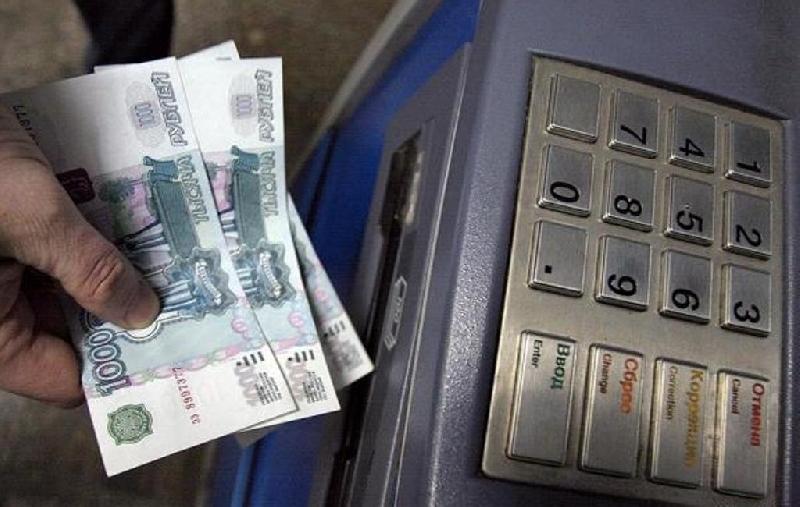 Двое жителей Сафоново ответят за кражу денег с банковской карты