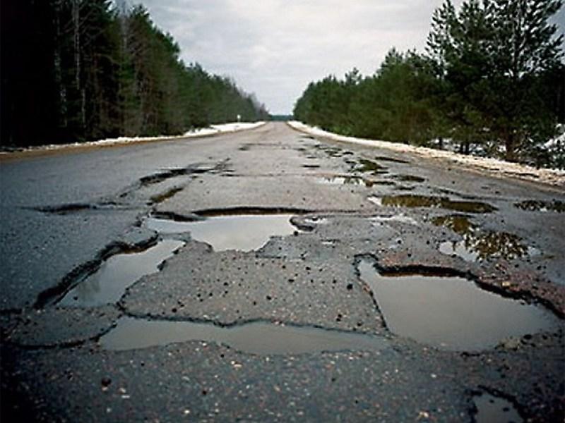 В мэрии Смоленска озвучили список самых разбитых улиц города