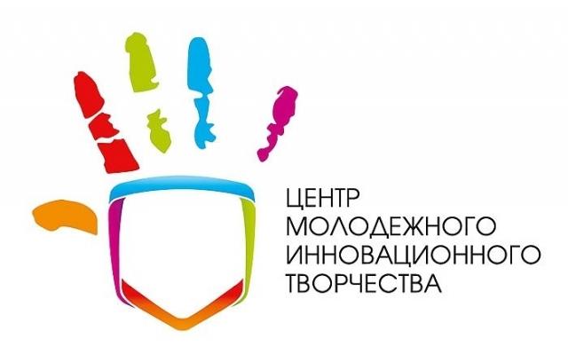 В Смоленской области на развитие центра молодежного инновационного творчества выделят больше 3 миллионов рублей