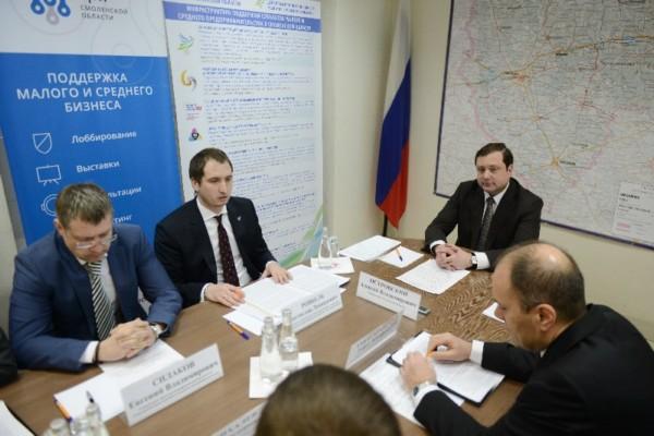В Смоленской области обсудили меры поддержки субъектам малого и среднего предпринимательства