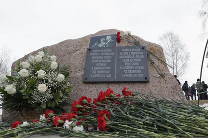 В Польше заявили о желании НАТО расследовать катастрофу самолета Качиньского