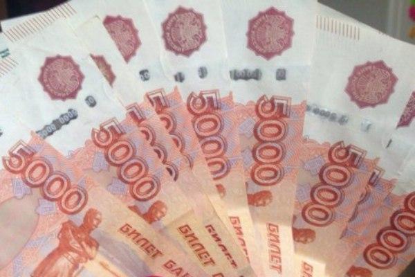 Смоленская область сокращает размер задолженности